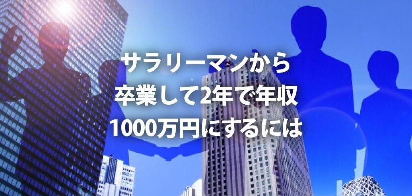 150210