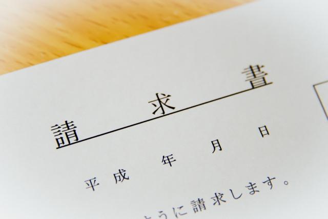 請求書の画像
