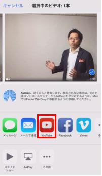 画像5-連携ボタン