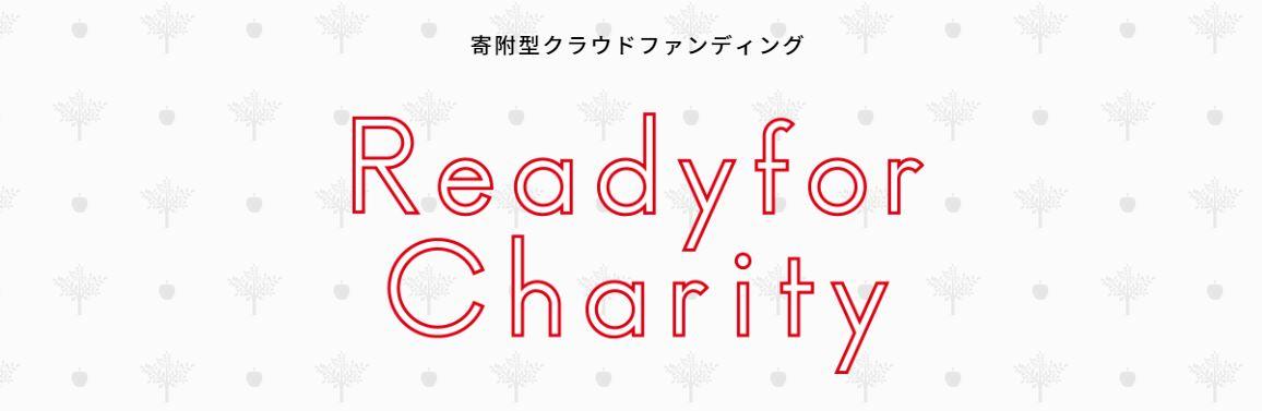 ReadyforCharity