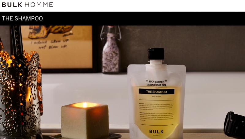 D2Cマーケティングの事例バルクオムの画像
