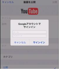 画像6-googleアカウント